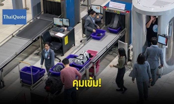 Liquids, gels, sprays and food banned from Thai airports and airplanes from yesterday | Samui Times