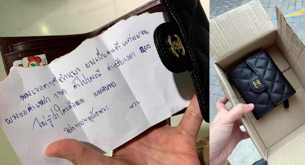 Woman may face Computer Act charges over 'found' wallet story | News by Samui Times