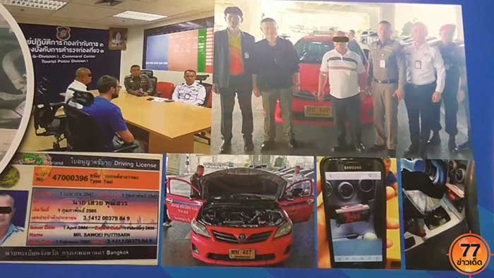 Bangkok taxi driver arrested after ripping off British tourist | Samui Times