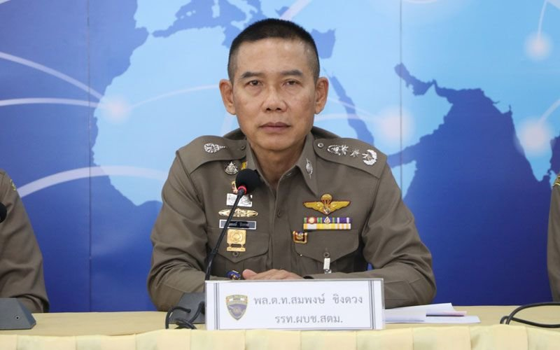 TM.30: Immigration chief tells foreigners: Report where you are and who is staying with you | Samui Times