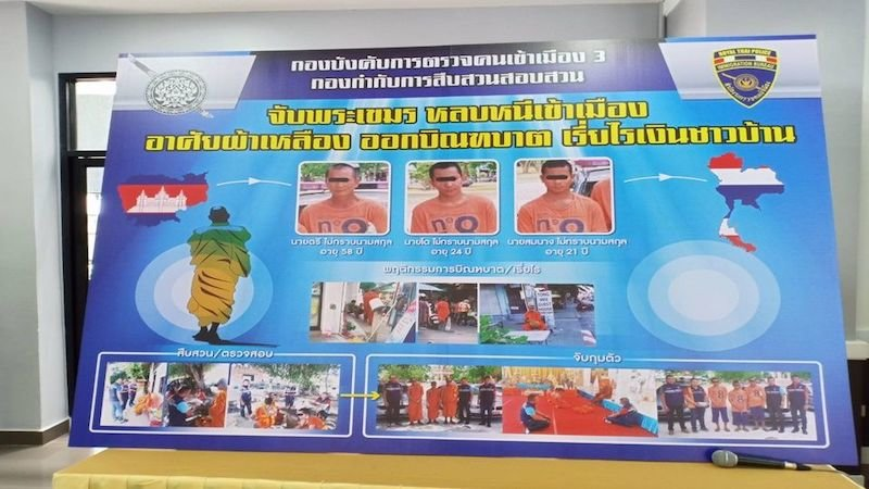 """Hua Hin: Cambodian """"monks"""" arrested after taking donations in tourist areas 