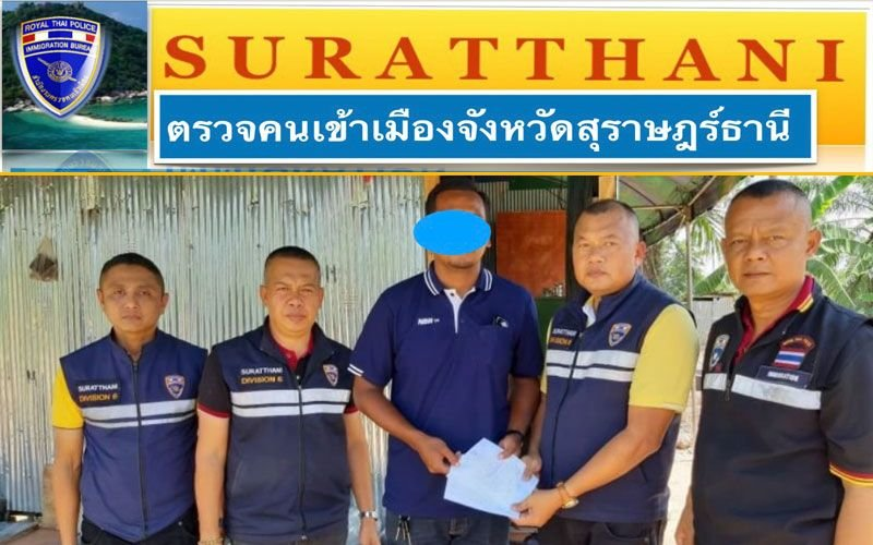 More Thais fined for not reporting foreigners at their addresses | Samui Times