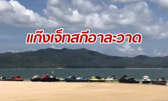 Paradise lost: Tourists disappearing from Thai island as jet ski gangs move in | Samui Times