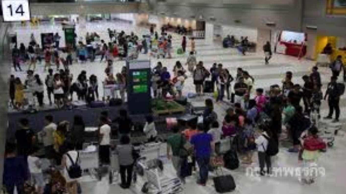 Number of passengers, flights at airports in provinces drop | Samui Times