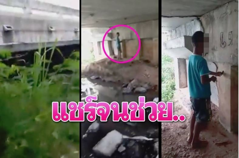 Power of social media: Hero comes to the rescue for 10 year old boy living under a bridge | Samui Times