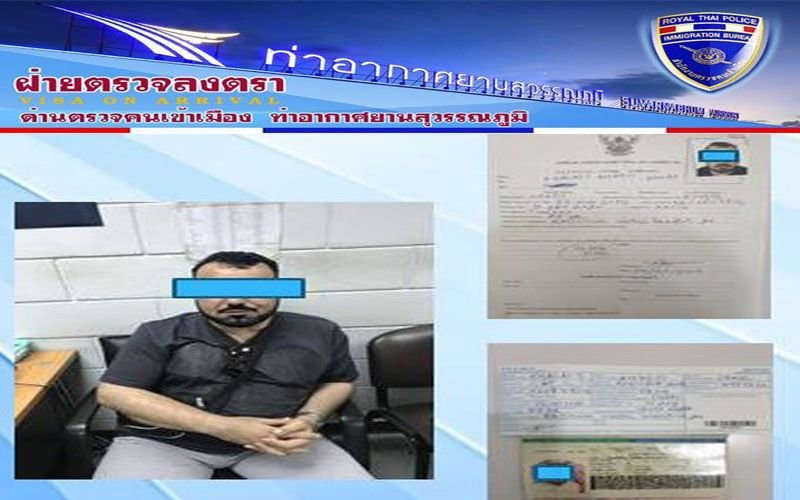 No entry! Foreign tourist turned back at Suvarnabhumi for not having a free page in his passport | Samui Times
