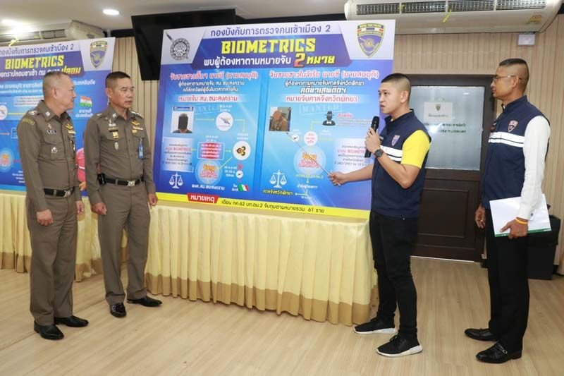 """More bad foreigners arrested thanks to """"Biometrics"""" at Thai airports   Samui Times"""