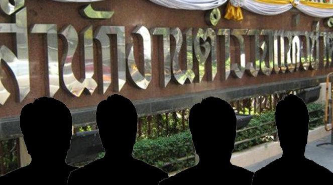 4 bomb suspects arrested so far, police to seek warrants for seven more   Samui Times