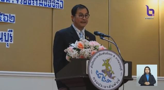 PRD organizes project on lessons learnt from Tham Luang cave rescue | Samui Times