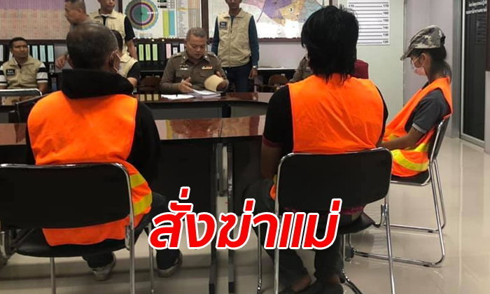 Daughter arrested for paying men 200K to kill her mother | Samui Times