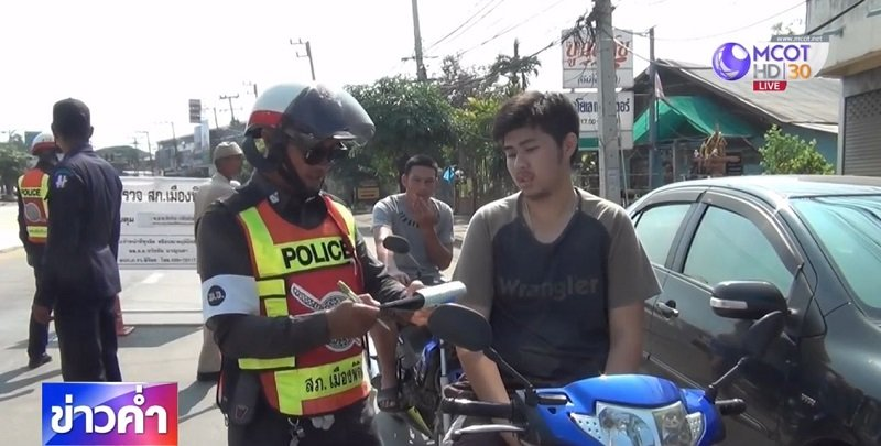 New traffic laws explained: DUI could be 2 points or as much as 4 | Samui Times
