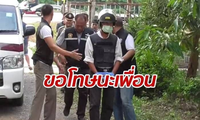 Old man harbored a 50 year grudge from school – then he shot his former classmate | Samui Times