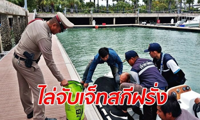 Out of control Canadian swaps machete for jet ski rampage | Samui Times