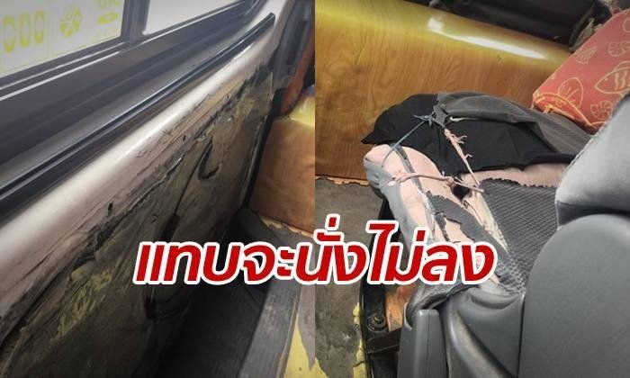 Get these old minivans off the roads! | Samui Times