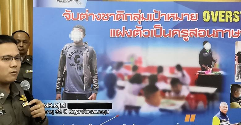 Overstaying English teacher working for 15K a month arrested in north east Thailand | Samui Times