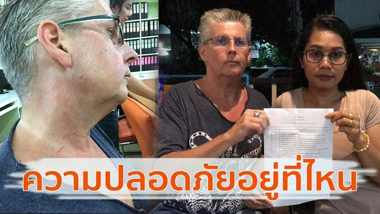 UNSAFE PATTAYA: 40% OF CCTV CAMERAS NOT WORKING AS SWEDE IS ROBBED | Samui Times