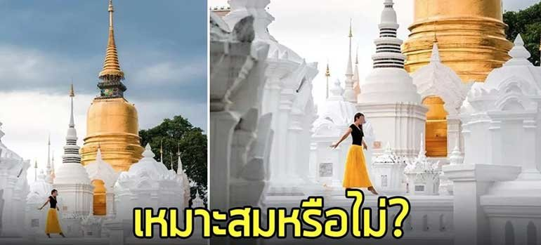 """""""A temple is not a catwalk!"""" – Thais slam British tourist for temple pictures 