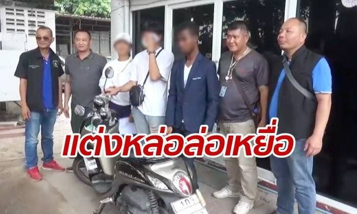 Well-dressed and handsome Thai-American teen nabbed for Chiang Mai theft   Samui Times