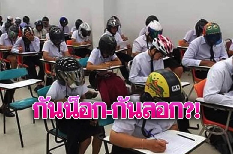 At last all Thais are wearing helmets - in an exam! | News by Samui Times