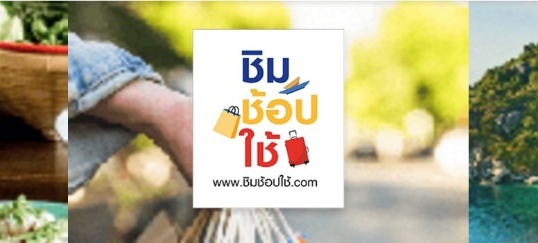 'Eat, Shop, Spend' wins 1m subscribers on very first day   Samui Times