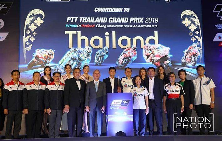 Track and a new trophy ready for PTT Thailand Grand Prix | Samui Times