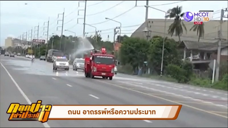 Oh Buddha!: Thais using Holy Water on the roads to stop the carnage | Samui Times