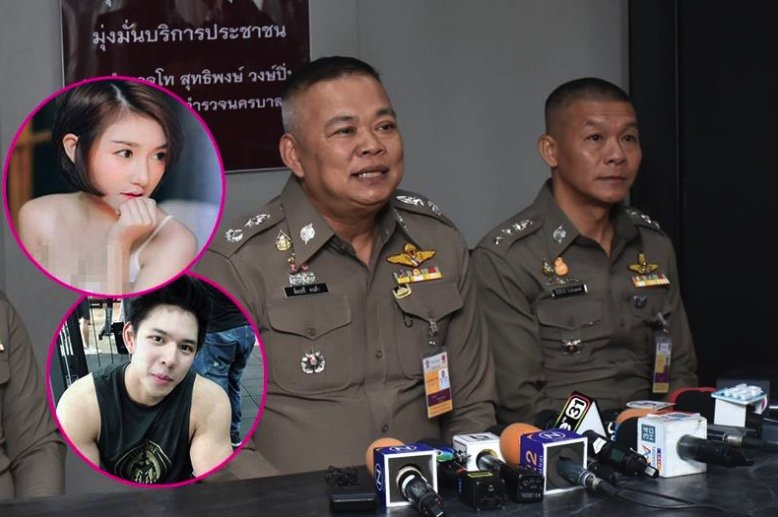 "Smart Watch could be key evidence in ""pretty"" Lanlabelle death case 