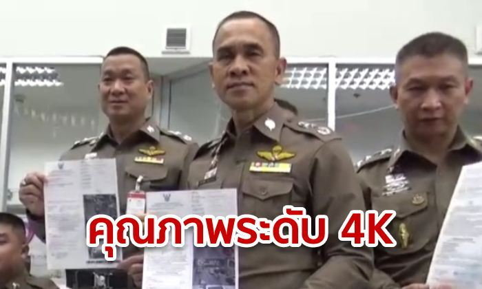 Bangkokians beware! 4K quality cameras will catch red light jumpers 24 hours a day | Samui Times