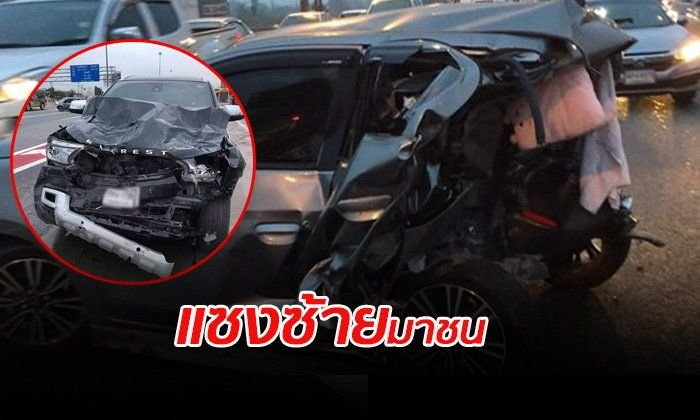 Undertaking driver fled the scene after killing two on Bangkok ring road   Samui Times