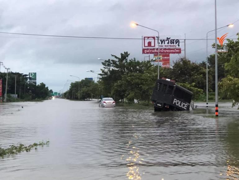 Widespread flooding in NE as storm Podul moves west today | Samui Times