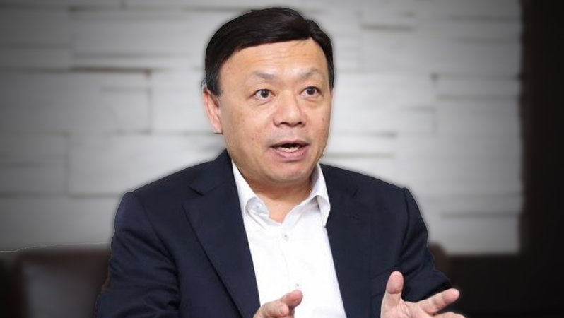 NBTC aims for 5G rollout within March | Samui Times
