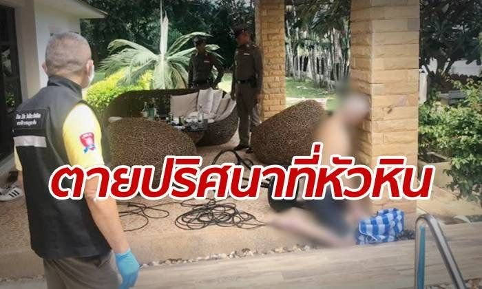 Suicide or murder? Police keep open mind after Norwegian found hanging at rented pool villa | Samui Times