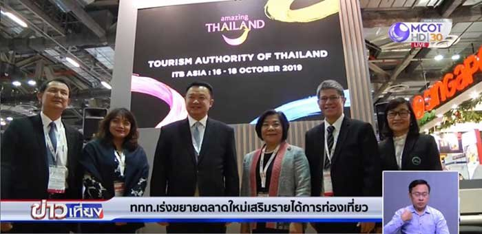 "New TAT drive: Visitors from Eastern Europe and Central Asia ""will pay more"" 