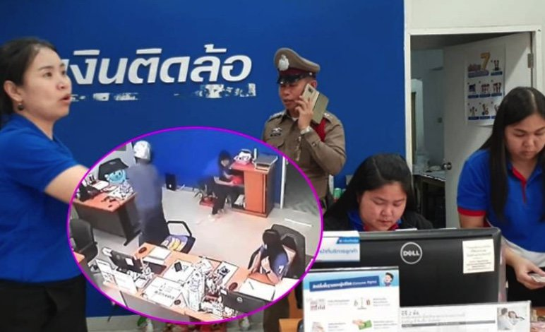 Armed robber holds up finance company at closing time | Samui Times