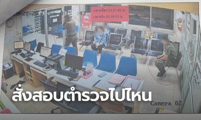 "Police station with no cops – excuses fly in Thai ""drama"" 