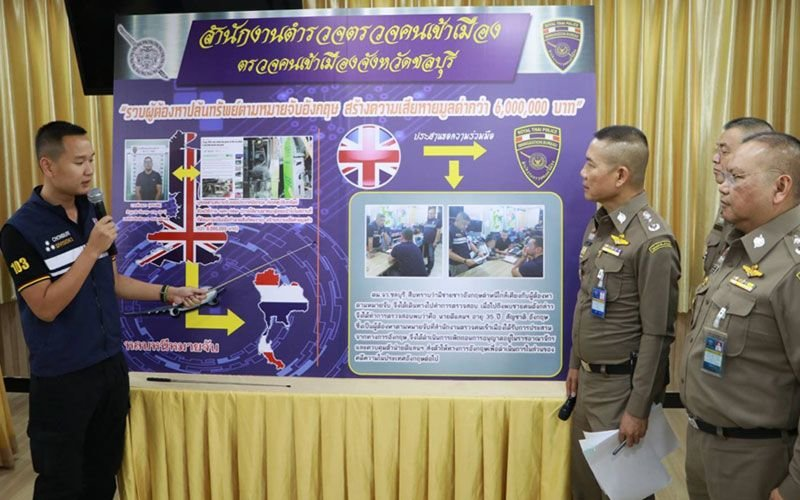 """""""Dangerous"""" Brit taken off the streets of Thailand and sent packing 