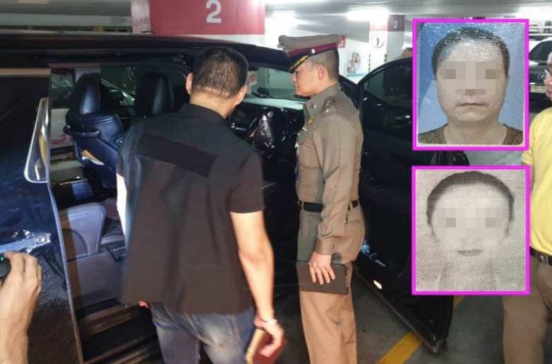 Drunk Chinese tourist shoots girlfriend dead after playing with Thai VP's gun | Samui Times