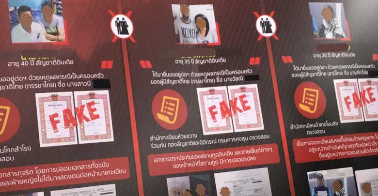 Big Oud unties the knot!  Three Indians busted on fake marriage visas | News by Samui Times