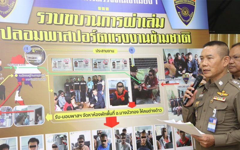 Fake passport scam for Myanmar migrants busted | Samui Times