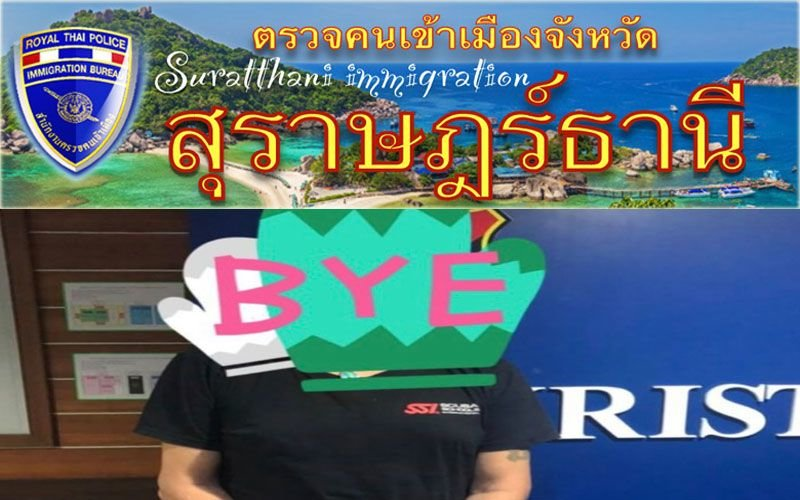 "Surat Thani immigration say ""bye"" to German on overstay 