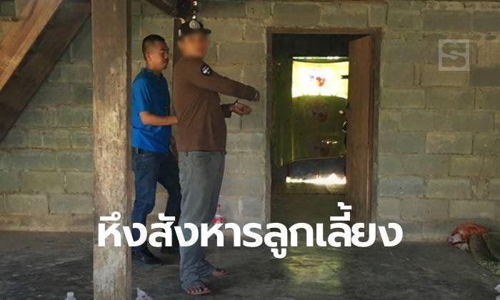 Jealous step father attacks nursing mother but kills stepson who got in the way   Samui Times