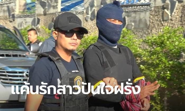Murder in Khon Kaen: Jealous Thai businessman shoots Italian love rival in the back | Samui Times