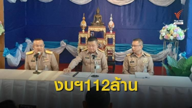 Navy says ฿112m mansion to be guest house for VIP visitors and official residence of navy chief | Samui Times