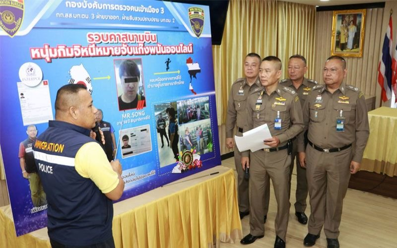 """Pickled cabbage"" man arrested at Bangkok Airport 