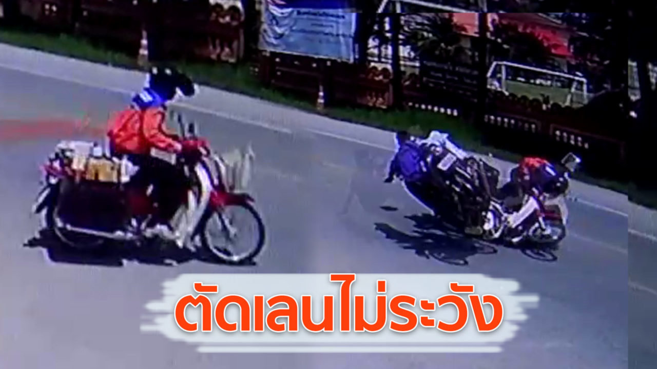Postie breaks his leg in collision with student in Chonburi   Samui Times