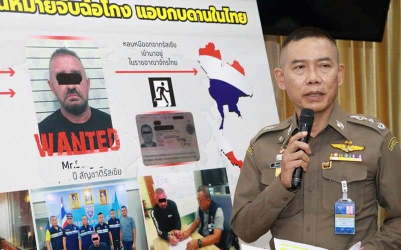 Russian wanted on Interpol notice arrested in Chonburi | Samui Times