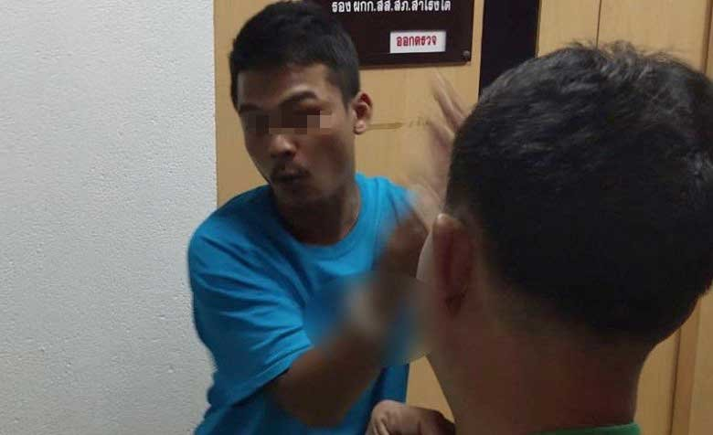 Thai man claims self-defence denies murdering friend in Phrapradaeng | Samui Times