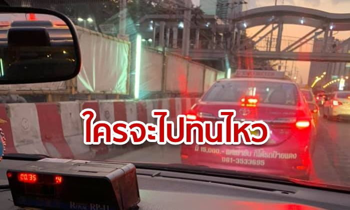 Taxi driver puts passenger in charge in desperate search for a loo! | Samui Times