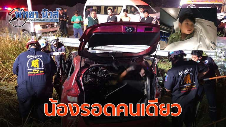 """Pattaya: Three burnt alive in horror smash – but five year old in """"miracle"""" survival   Samui Times"""