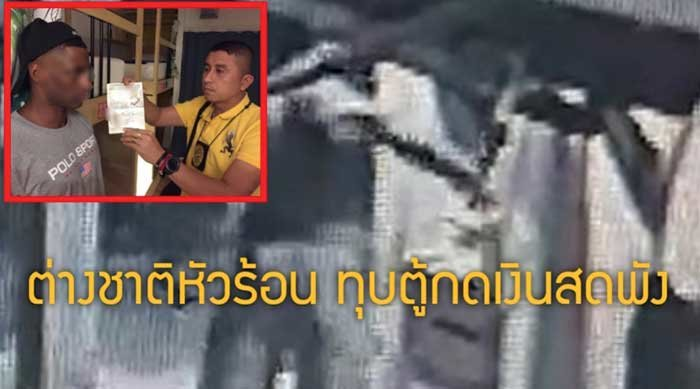 Video: British tourist proves no match for Thai police after damaging two ATMs | Samui Times